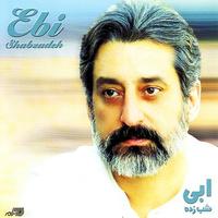 Ebi - 'Shabzadeh'