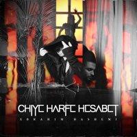 Ebrahim Hashemi - 'Chiye Harfe Hesabet'