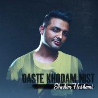 Ebrahim Hashemi - 'Daste Khodam Nist'