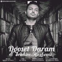 Ebrahim Hashemi - 'Dooset Daram'