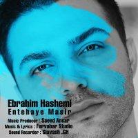Ebrahim Hashemi - 'Entehaye Masir'
