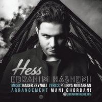 Ebrahim Hashemi - 'Hess'