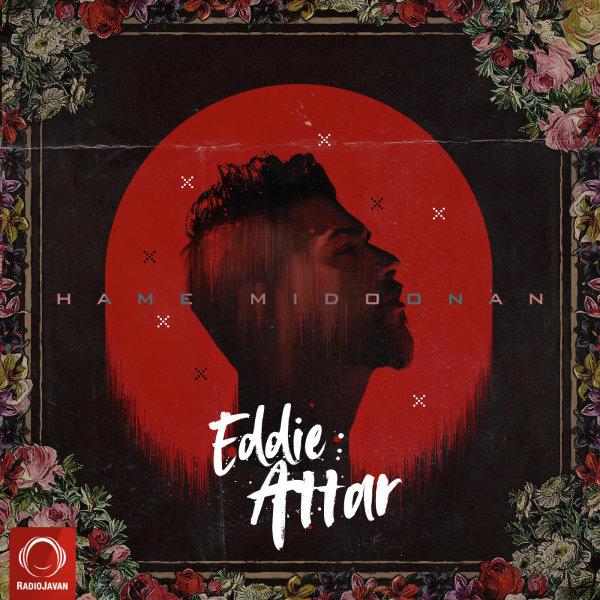 Eddie Attar - 'Aramesh (Ft Morvarid)'