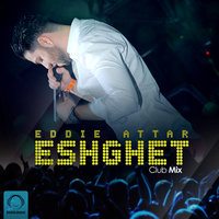 Eddie Attar - 'Eshghet (Club Mix)'