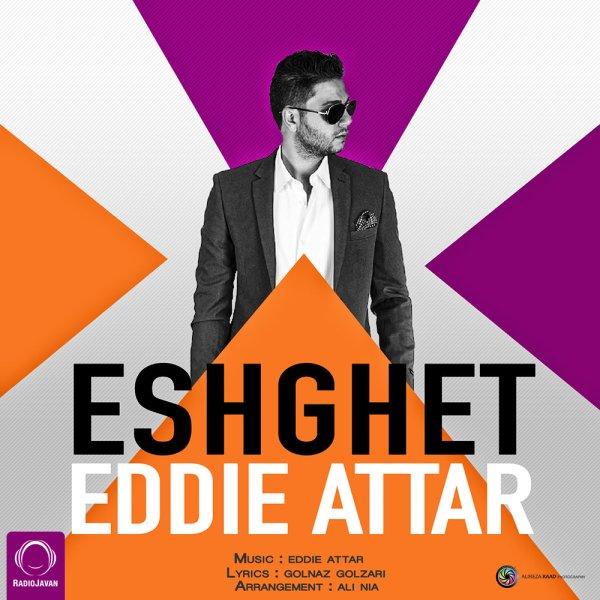 Eddie Attar - 'Eshghet'