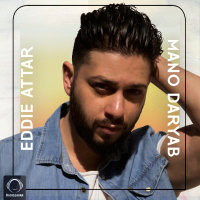 Eddie Attar - 'Mano Daryab'