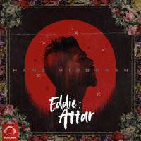 Eddie Attar - 'Manoto Nadarim'