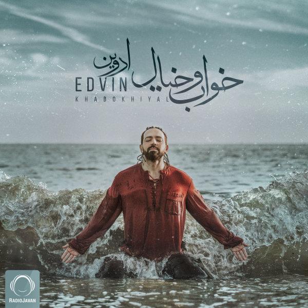 Edvin - 'Khabo Khiyal'
