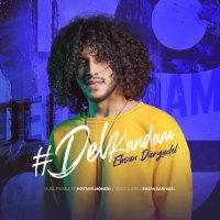 Ehsan Daryadel - 'Del Kandam'