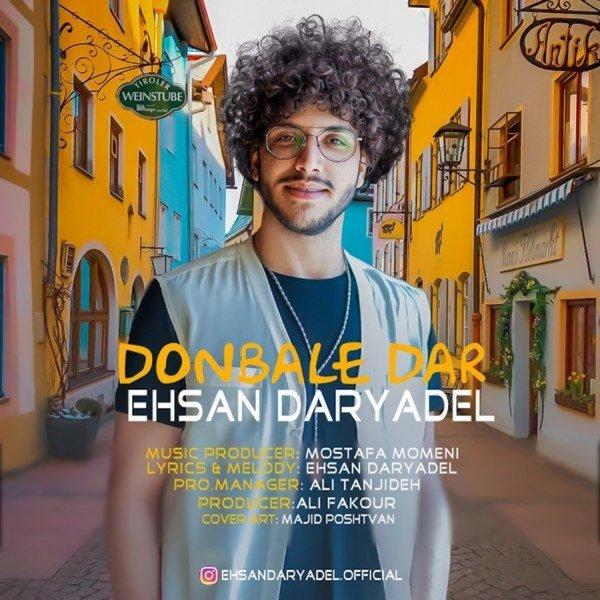 Ehsan Daryadel - Donbale Dar