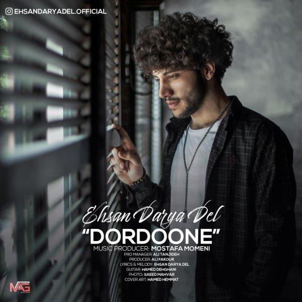 Ehsan Daryadel - Dordoone