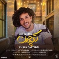 Ehsan Daryadel - 'Koochamoon'