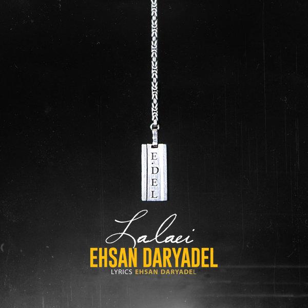Ehsan Daryadel - 'Lalaei'