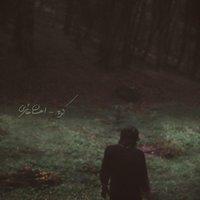 Ehsan Haeri - 'Kooh'