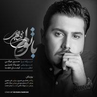 Ehsan Khajehamiri - 'Ba Toam'
