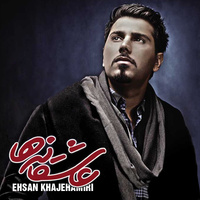 Ehsan Khajehamiri - 'Kojaei (Album Version)'