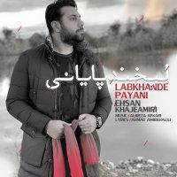 Ehsan Khajehamiri - 'Labkhande Payani'