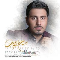 Ehsan Khajehamiri - 'Nafas'
