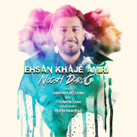 Ehsan Khajehamiri - 'Noosh Daroo'