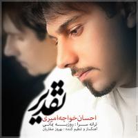 Ehsan Khajehamiri - 'Taghdir'