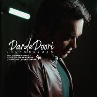 Ehsan Neyzan - 'Darde Doori'