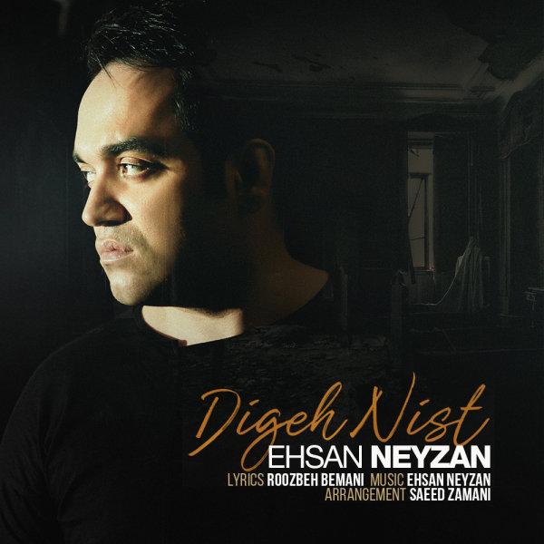 Ehsan Neyzan - 'Digeh Nist'