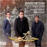Ehsan Neyzan - 'Haghighate Man'