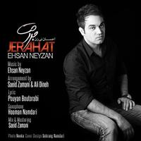 Ehsan Neyzan - 'Jerahat'