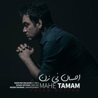 Ehsan Neyzan - 'Mahe Tamam'