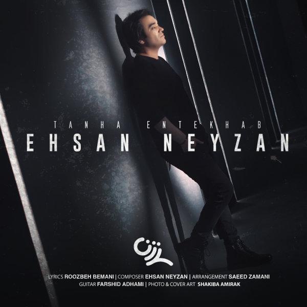 Ehsan Neyzan - 'Tanha Entekhab'