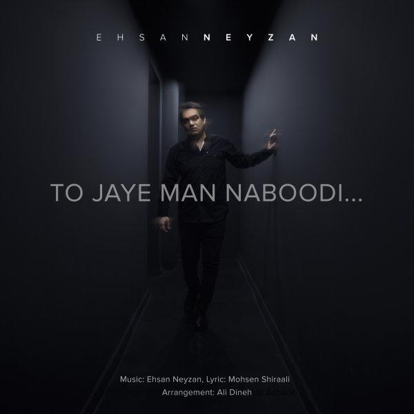 Ehsan Neyzan - 'To Jaye Man Naboodi'