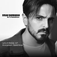Ehsan Rahmanian - 'Be To Nabakhtam'