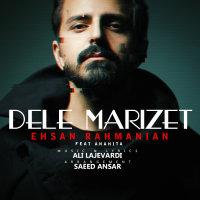 Ehsan Rahmanian - 'Dele Marizet (Ft Anahita)'