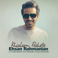 Ehsan Rahmanian - 'Khialam Pishete'