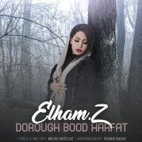 Elham Z - 'Drough Bood Harfat'