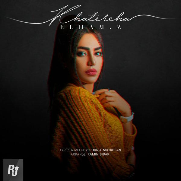 Elham Z - 'Khatereha'