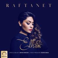Elham Z - 'Raftanet'