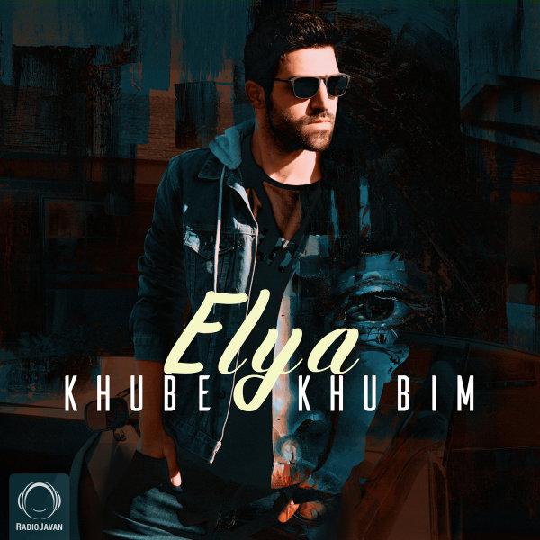 Elya - 'Khube Khubim'