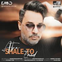 Emad - 'Atre Shale To'