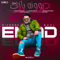 Emad - 'Divoone Bazi'