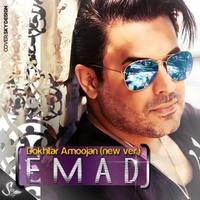 Emad - 'Dokhtar Amoo Jan'
