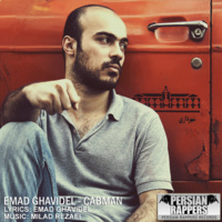 Emad Ghavidel - 'Ranande Taxi'