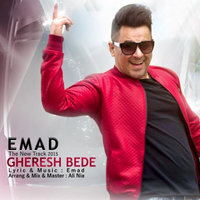 Emad - 'Gheresh Bedeh'