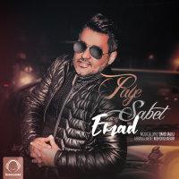 Emad - 'Paye Sabet'