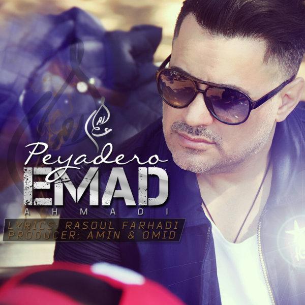 Emad - Peyadero Song   عماد پیاده رو'