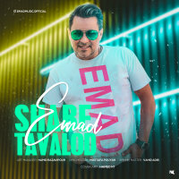 Emad - 'Shabe Tavalod'