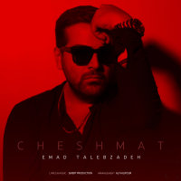 Emad Talebzadeh - 'Cheshmat'