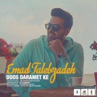 Emad Talebzadeh - 'Doos Daramet Ke'