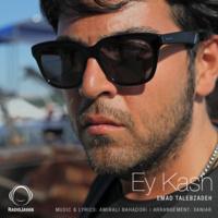 Emad Talebzadeh - 'Ey Kash'
