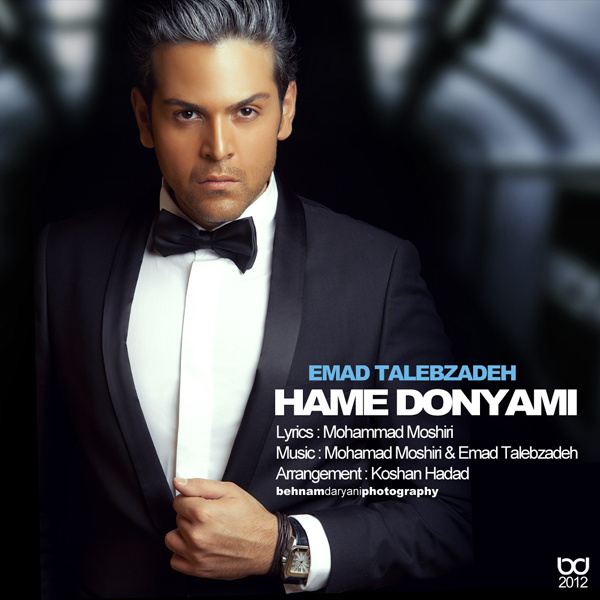 Emad Talebzadeh - Hame Donyami